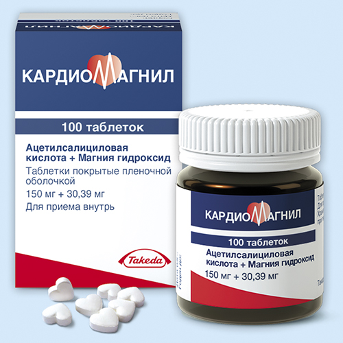 Kardiomaqnil tablet