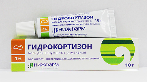 Hidrokortizon (Hydrocortisone) melhem